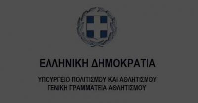 Ελληνική Καρδιολογική Εταιρία οδηγίες αναφορικά με την επιστροφή στην άθληση μετά από λοίμωξη COVID-19